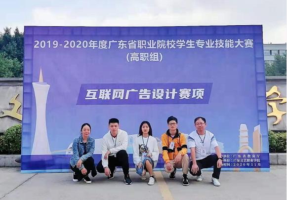 喜讯:计suan机工程系学sheng喜获省ji能大赛二等奖